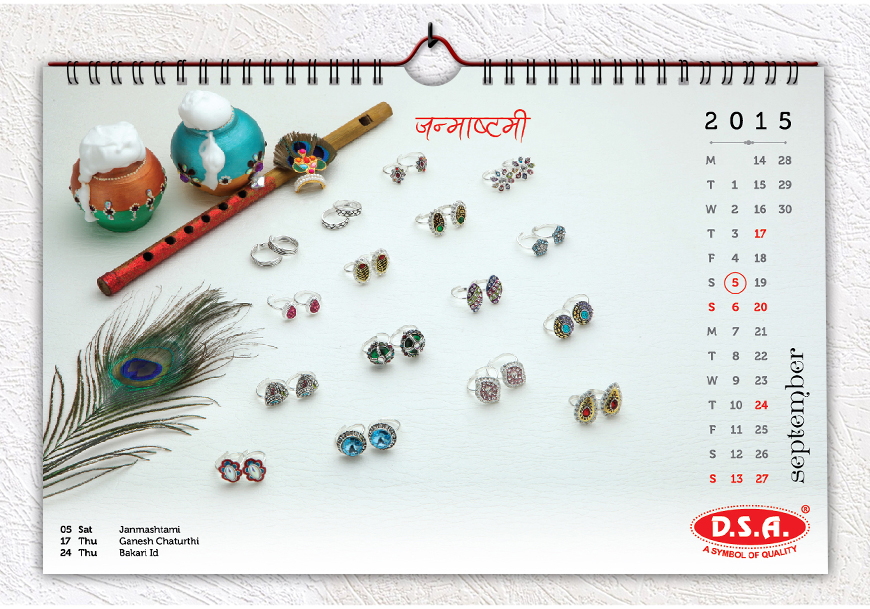 DASHRATH SILVER ART - Calendar - the Silver Jewellery Manufacturing Company Based at Rajkot