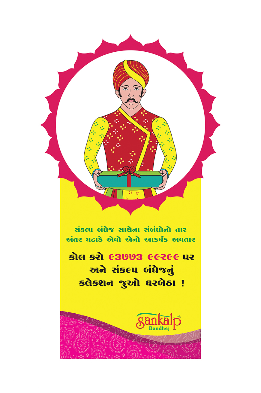 Sankalp Bandhej Standy Male, Concepts, Project, Work, Kanvas Communications