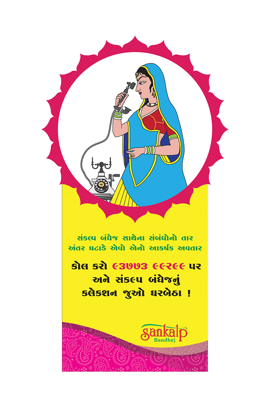 Sankalp Bandhej Standy Female, Concepts, Project, Work, Kanvas Communications
