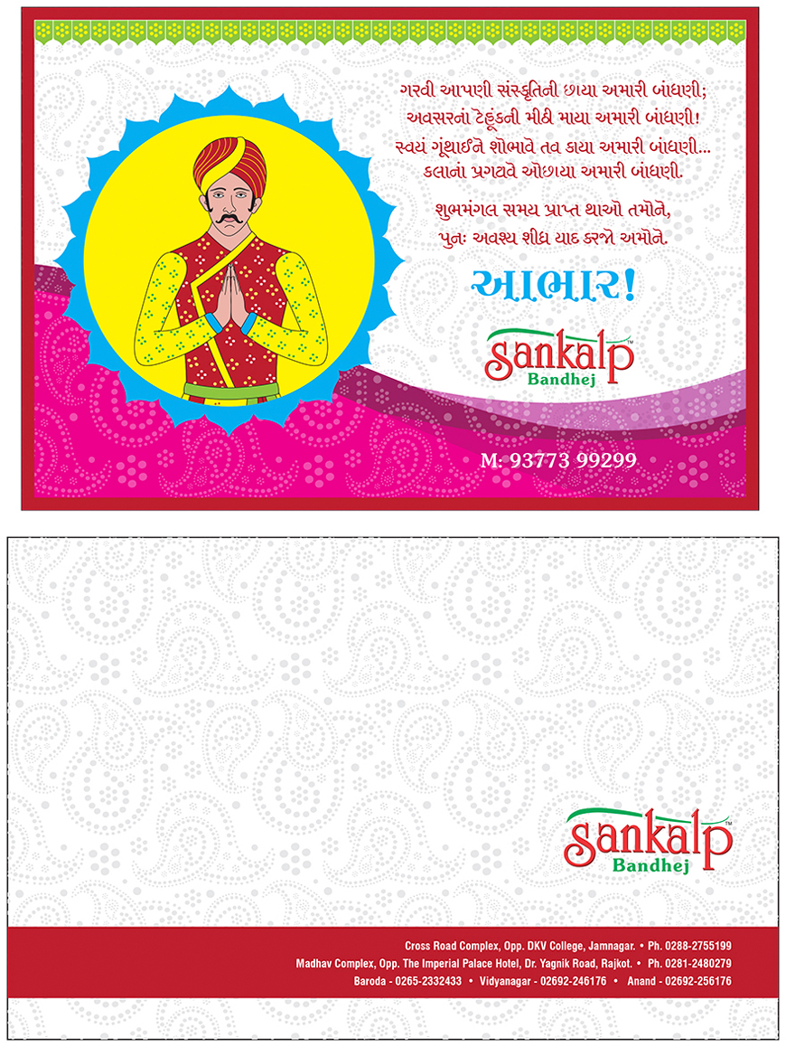 Sankalp Thankyou Card, Concepts, Project, Work, Kanvas Communications